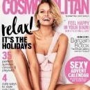Lara Bingle - Cosmopolitan Magazine Cover [Australia] (January 2016)