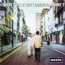 (What's the Story) Morning Glory? [Remastered] - Oasis