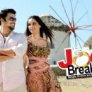 New Movie Jodi Breakers Picture 2012 stills