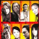 Kill Bill: Vol. 1 - 300 x 419