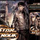Leo Ku - 星戰 Star Track