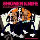 Shonen Knife - Osaka Ramones: Tribute to the Ramones