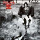 Sebadoh Album - III