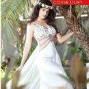Yuvika Chaudhry - Enlighten India Magazine Pictorial [India] (December 2013) - 454 x 680