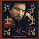 Motion Picture Film Soundtracks - 420 x 420