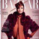 Milagros Schmoll - Harper's Bazaar Magazine Pictorial [Argentina] (July 2015) - 454 x 606