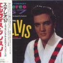 Elvis Presley - Stereo '57: Essential Elvis Vol 2