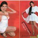 Jacqueline Bisset - 454 x 326