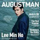 Lee Min-ho (actor born 1993) - 454 x 597