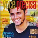 Bruno Gissoni - 454 x 599