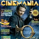 James Franco - Cinemanía Magazine Cover [Mexico] (March 2013)