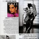 Christy Turlington - Vogue Magazine Pictorial [France] (October 2015) - 454 x 666