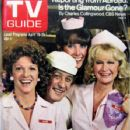 Diane Ladd - TV Guide Magazine Cover [United States] (19 April 1980)