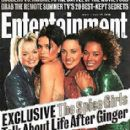 Entertainment Weekly Magazine [United States] (17 July 1998)