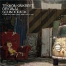 Plaid Album - Tekkonkinkreet
