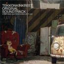 Plaid Album - Tekkonkinkreet