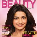 Prachi Desai - Beauty Magazine Pictorial [India] (February 2010) - 375 x 500