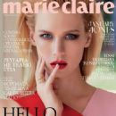 January Jones - Marie Claire Magazine Cover [Greece] (June 2015)