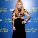 Chloe Moretz – 'Miseducation of Cameron Post' Gala Screening in London