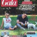 Jenny Balatsinou and Vassilis Kikilias - Gala Magazine Cover [Greece] (6 September 2020)