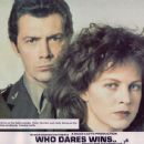 Who Dares Wins (1982) - 454 x 361