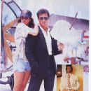 Janice Dickinson and Sylvester Stallone - 436 x 600