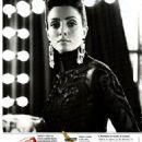 Ambra Angiolini Glamour Italy October 2011 - 454 x 606