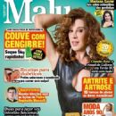 Cláudia Raia - Malu Magazine Cover [Brazil] (11 March 2019)