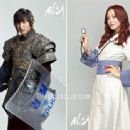 Faith The Great Doctor New Korean Drama Poster and wallpapers 2012 - 454 x 337