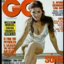 Sonia Araujo - GQ Magazine Pictorial [Portugal] (August 2008)