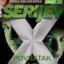 The X-Files - Serije Magazine Cover [Serbia] (7 April 2015)