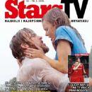 Ryan Gosling, Rachel McAdams - Stars Tv Magazine Cover [Croatia] (12 February 2010)