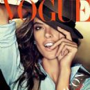 Alessandra Ambrosio Vogue Spain November 2014