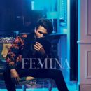 Shahid Kapoor - Femina Magazine Pictorial [India] (7 December 2017)