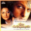 Hum Ho Gaye Aap Ke movie posters - 454 x 444