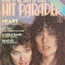 Hit Parader Magazine Cover [United States] (August 1982)