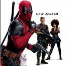 Deadpool 2 - 454 x 642