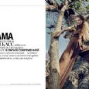 Vogue Ukraine July 2016