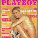 Amy Acuff - Playboy Magazine Cover [Serbia] (September 2004)