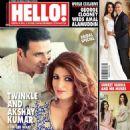 Twinkle Khanna and Akshay Kumar - 454 x 567