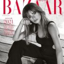 Penélope Cruz - Harper's Bazaar Magazine Cover [Russia] (January 2021)