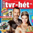 Pelin Karahan, Ozan Guven - Tvr-hét Magazine Cover [Hungary] (17 October 2016)