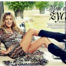 Hanna Smoktunowicz - VIVA Magazine Pictorial [Poland] (11 August 2016)