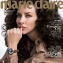 Evangeline Lilly – Marie Claire Malaysia Magazine (July 2018) - 454 x 609