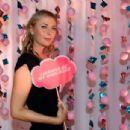 Maria Sharapova – 2018 Evian I Wanna Party in New York