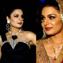 Actress Meera (Irtiza Rubab) Pictures