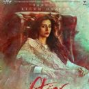 Fitoor - Posters