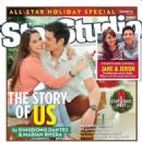 Dingdong Dantes, Marian Rivera - Star Studio Magazine Cover [Philippines] (December 2014)