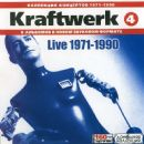Kraftwerk (4): Live 1971-1990
