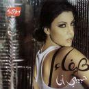 Haifa Wehbe - Habibi Ana